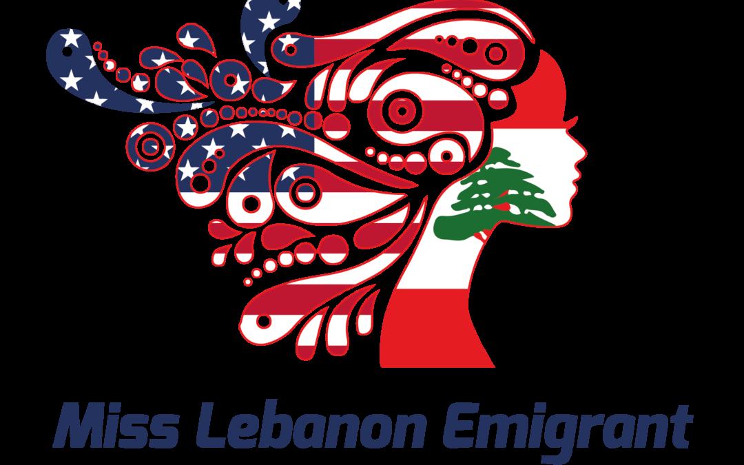 Miss Lebanon Emigrant  USA West Coast Pageant in Houston 2019حفل تتويج ملكة جمال الإغتراب اللبناني