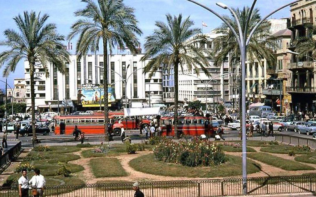 بيروت – لبنان- هذه الصفحة تقدمة جمعية جبران خليل جبران الثقافية في هيوستن!